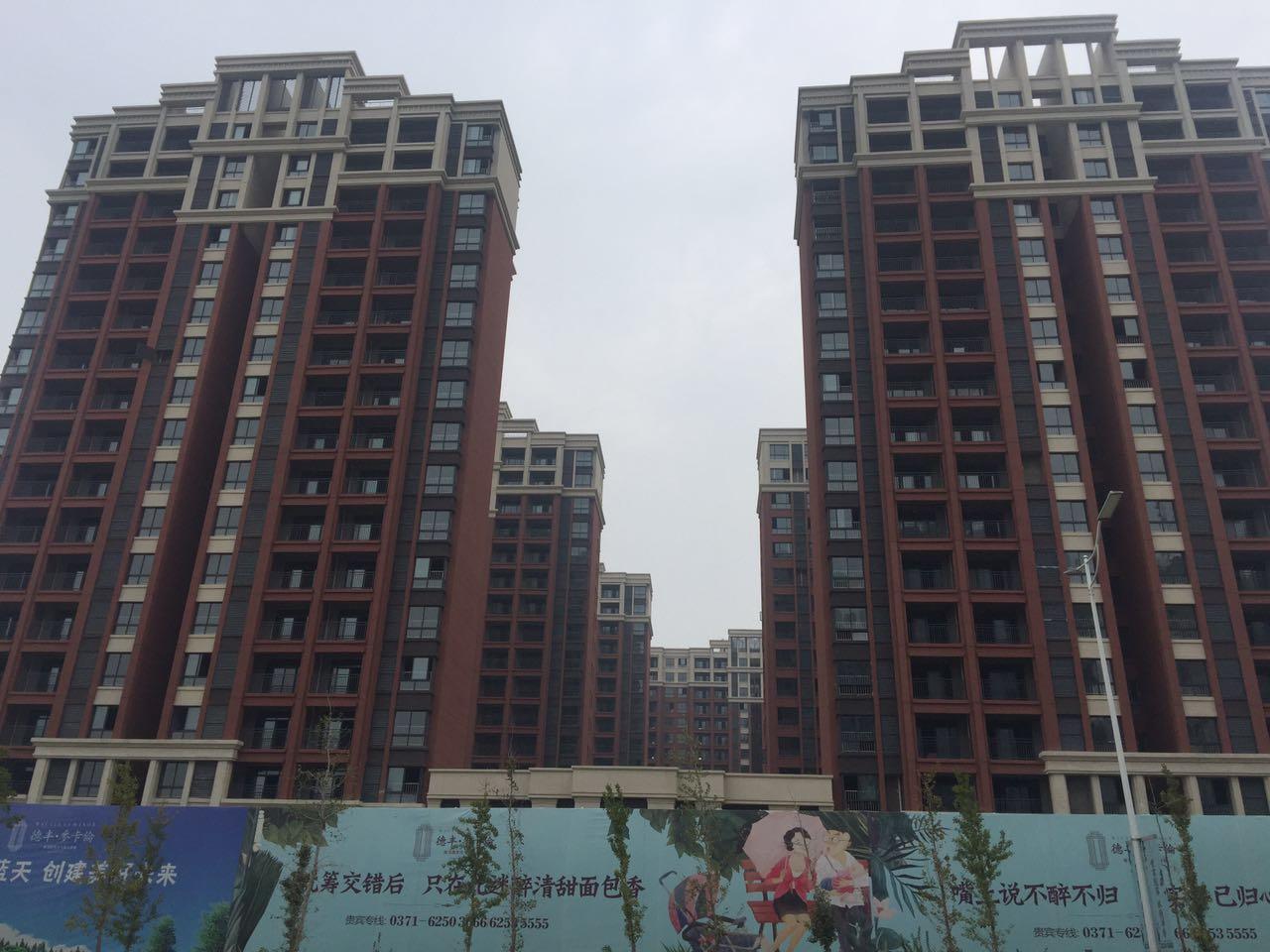 中山市南天涂料签约的郑州德丰·麦卡伦真石漆工程